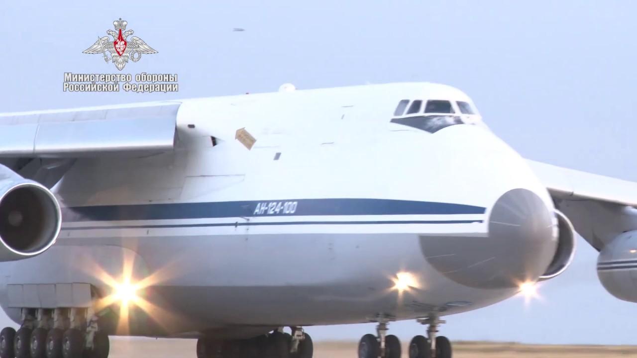 Второй этап доставки в Турцию компонентов С-400