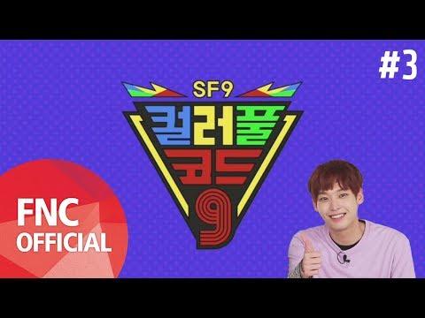SF9 - [컬러풀코드9] #3 (ENG SUB)