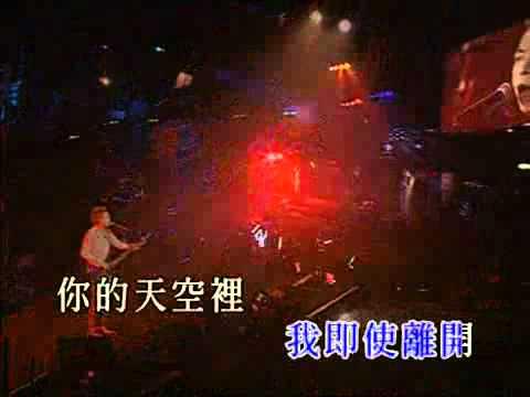 BEYOND - 情人 2005年演唱会
