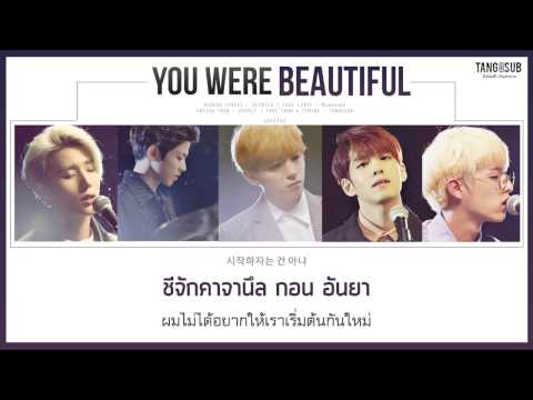 [KARAOKE/THAISUB] DAY6 - You Were Beautiful (예뻤어)