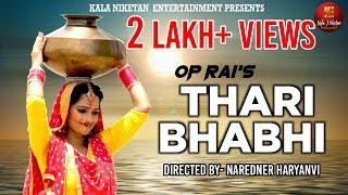 THARI BHABHI – Armaan – Ritu Sharma