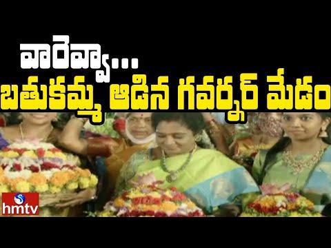 Telangana Governor Tamilisai Soundararajan celebrates Bathukamma festival