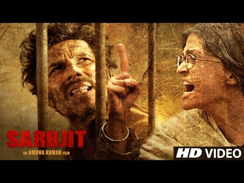 SARBJIT Trailer | Aishwarya Rai Bachchan, Randeep Hooda
