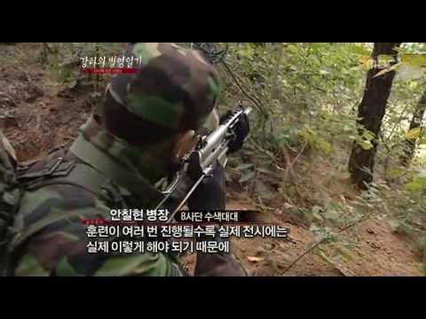 Kangta in Army 3/3