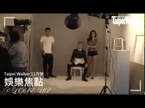Taipei Walker 11月號娛樂焦點 No Name余荃斌、鄧養天、Karey天天