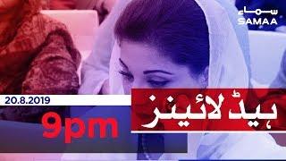 Samaa Headlines - 9PM - 20 August 2019