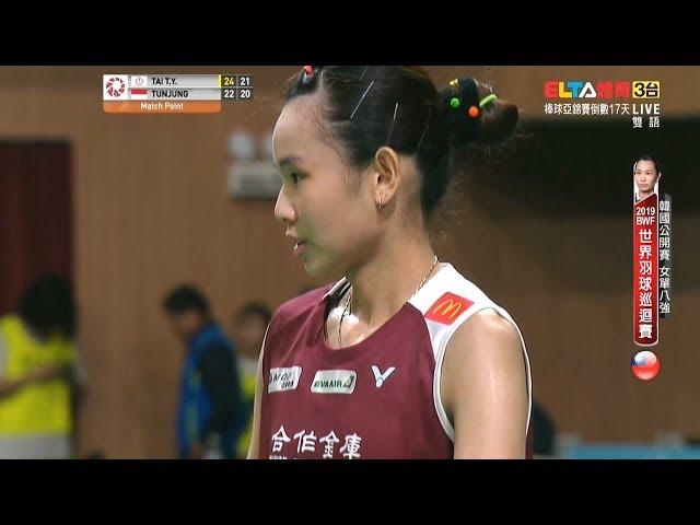 羽球/對戰印尼女將5連勝 戴資穎輕鬆挺進8強