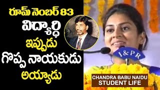 Room No 83 Student Becomes Visionary Leader: A Girl Studen..