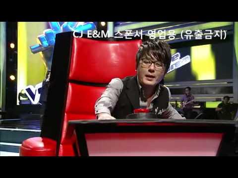 [k-pop] 보이스 오브 코리아 The voice of Korea (Release!!! 유출)