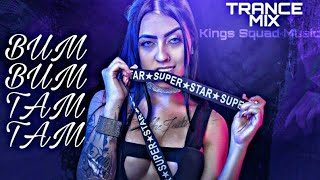 MC Fioti - Bum Bum Tam Tam ☆ Hd Remix House Music