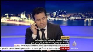 مصر الليلة غزة تقاوم