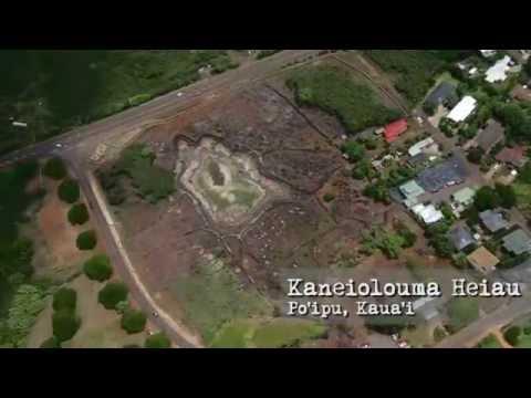 Past, Present & Future of Kaneiolouma