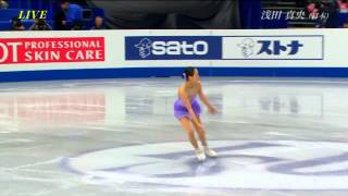 Mao ASADA - 2014 World Championships SP