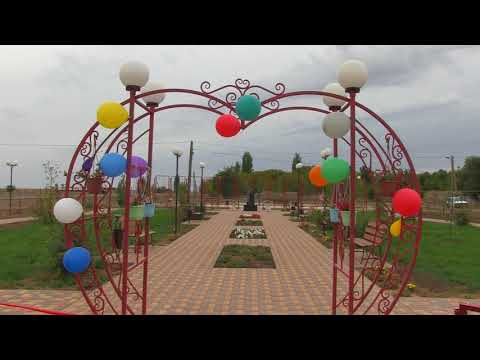 Открытие территории благоустройства в Александровском сельском поселении