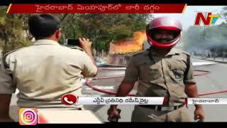 Truck carrying santiser catches fire in Miyapur..