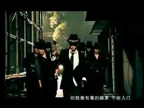 Will Pan Wei Bo -  Gao Shou