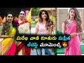 Actress Surekha Vani daughter Supritha latest moments