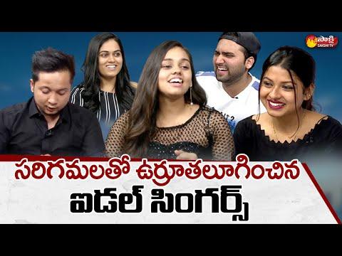 Indian Idol 12 winners exclusive interview with Sakshi TV: Pawandeep, Arunita, Sayli, Shanmukha Priya, Danish