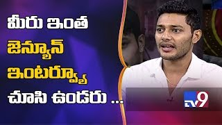 Prince Exclusive Interview After Bigg Boss Telugu Elimination