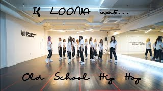 If LOONA was Old School Hip Hop (A Concept Video)