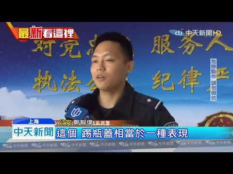 20190715中天新聞 「瓶蓋挑戰」進階版 陸小學生踢腿點燃火柴