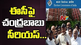 Chandrababu writes letter to EC over restrictions on revie..