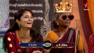 Gangavva mass in elimination process - Bigg Boss Telugu 4..