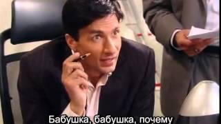 "[russian subtile] Learn Russian through film ""Не родись красивой"" ep 1"