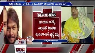 Jr Artist Divya complaint to SC,ST Commission on Raghava L..