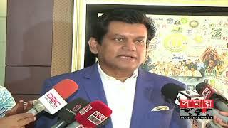 ইমার্জিং এশিয়া কাপ খেলতে পাকিস্তান যাচ্ছে অনূর্ধ্ব-২৩ দল   Emerging Asia Cup   Somoy TV
