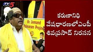 MP Sivaprasad Turns Karunanidhi..