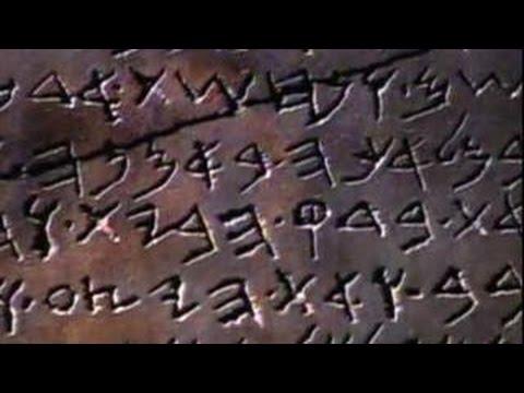 A Biblia titkai: A Jóás tábla