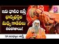 Remedies for Husband-Wife Relation Problems || Dr.Jandhyala Sastry Videos || Mr Venkat TV