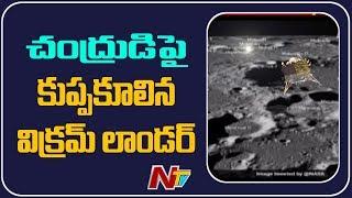 Chandrayaan 2: Vikram Had Hard Landing On Moon; NASA Relea..