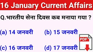 16 January 2019 current affairs//current affairs in hindi//daily current affairs//For all exams