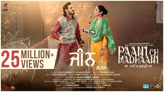 Jean – Gippy Grewal, Afsana Khan (Paani Ch Madhaani) Video HD