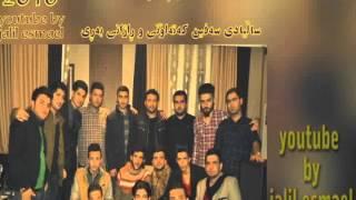 aram shida 2016  by jalil  esmael------- track 1