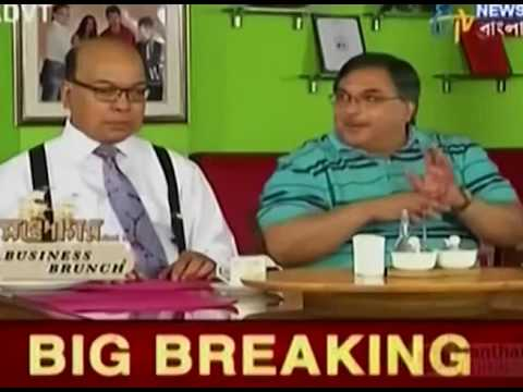 Udai Singh Solanki, MD, eRevMax at Business Brunch in ETV News Bangla