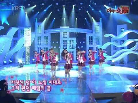 SNSD--Into The New World [ May4.2010] Live