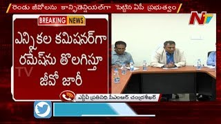 AP govt dismisses State Election Commissioner Nimmagadda R..