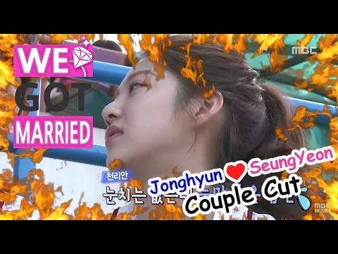 [We got Married4] 우리 결혼했어요 - Jonghyun, like cheerleader! seungyeon,jealousy! 20150711