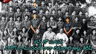 Ramcharan, Rana, Allu sirish 10th class exclusive pic goes..