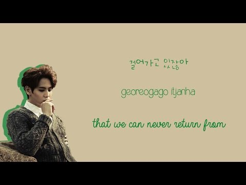 Beast - 12시 30분 (12:30) {Color coded lyrics Han|Rom|Eng}