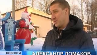 Новогоднее убранство парков города Видное