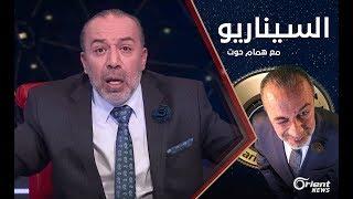 الرياضة في سوريا بعهد الأسدين – السيناريو مع همام حوت على أورينت ...