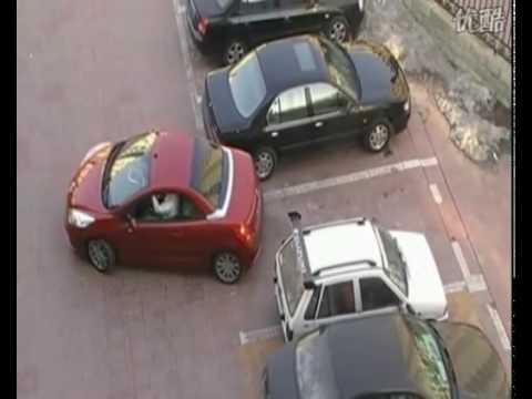 Kako do parking mesta?