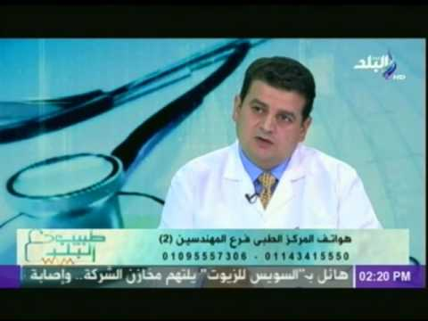 طبيب البلد مع يمنى طولان | 31-10-2014