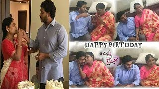 YS Vijayamma Celebrates Birthday With Family- YS Jagan, Sh..