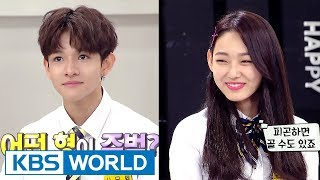 Samuel & Gugudan Mina share their stories about 'Produce 101'! [Happy Together / 2017.08.31]