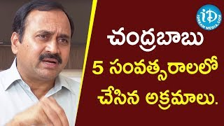 MLA RK on Chandrababu's five year governance-Interview..